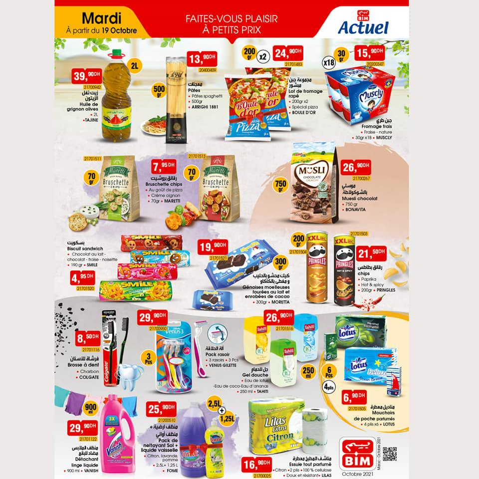 Offre Bim Maroc mardi 19 Octobre Produits Alimentaires